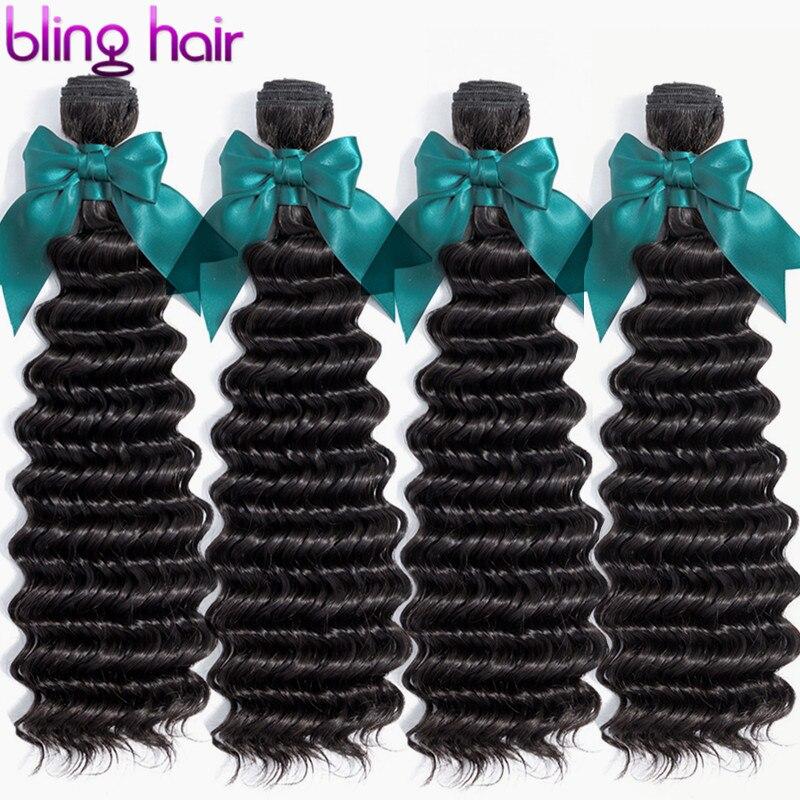 Шикарные волосы virgin (10 20 50 пряди волос глубокая волна пряди бразильских неповреждённых Пряди человеческих волос для наращивания из двойной ...