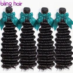 Bling cheveux en gros 10 20 50 paquets de vague profonde paquets brésiliens Remy Extensions de cheveux humains Double trame 8-30 pouces couleur naturelle