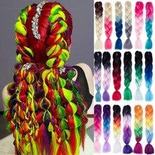 Dream Ice syntetyczny warkocz z włosów rozszerzenia 24 cali 100g szydełkowe doczepy z włosów blond warkocze fryzury