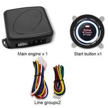 Car one button start / Universal anti theft one key ignition start / one key start refitting system / original vehicle universal