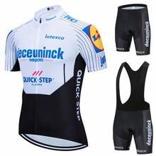 2021 preto quicks. tep ciclismo camisa da bicicleta calças conjunto 19d mtb ropa dos homens verão secagem rápida pro camisas maillot culotte wear