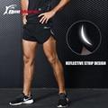 Светоотражающие шорты Queshark Pro для мужчин, быстросохнущие дышащие тонкие тренировочные штаны, летние трусы для фитнеса, марафона, спортзала