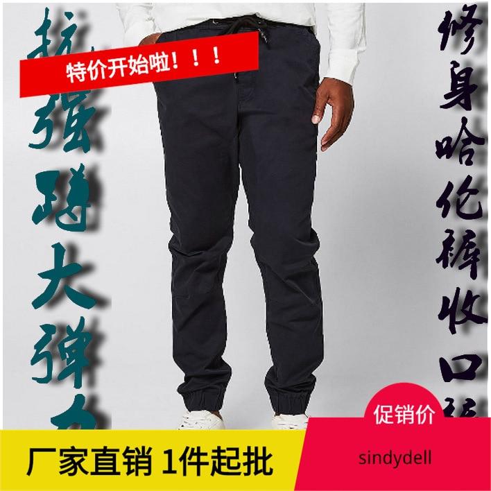 Autumn New Products! Export USA Plus-sized Lengthen Men Elastic Waist Anti-Squat Elastic Closing Convenient Harem Pants