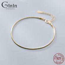 Ginin простой 14k позолоченные глянцевые 925 стерлингового серебра