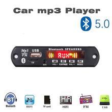 5 В/12 в MP3 декодер доска FM радио цветной экран вызов рекордер декодер доска Аудио Аксессуары Автомобильный mp3 плеер