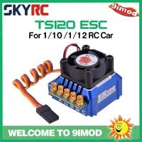 SKYRC TORO TS120 Brushless Sensored ESC Support Sensor Sensorless Brushless Motor For 1:10 1:12 RC Car