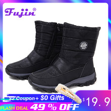 Fujin Schnee Stiefel Wasserdicht 6cm Plattform Stiefel Regen Plüsch Warme Pelz Innen Winter Schuhe Booties Zipper Frauen Winter Stiefel booties(China)