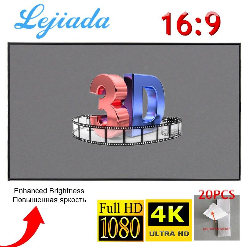 Проектор LEJIADA 92 100 110 120 133 дюймов 16:9 4K HD складной портативный проекционный экран для фильмов для улицы и помещений
