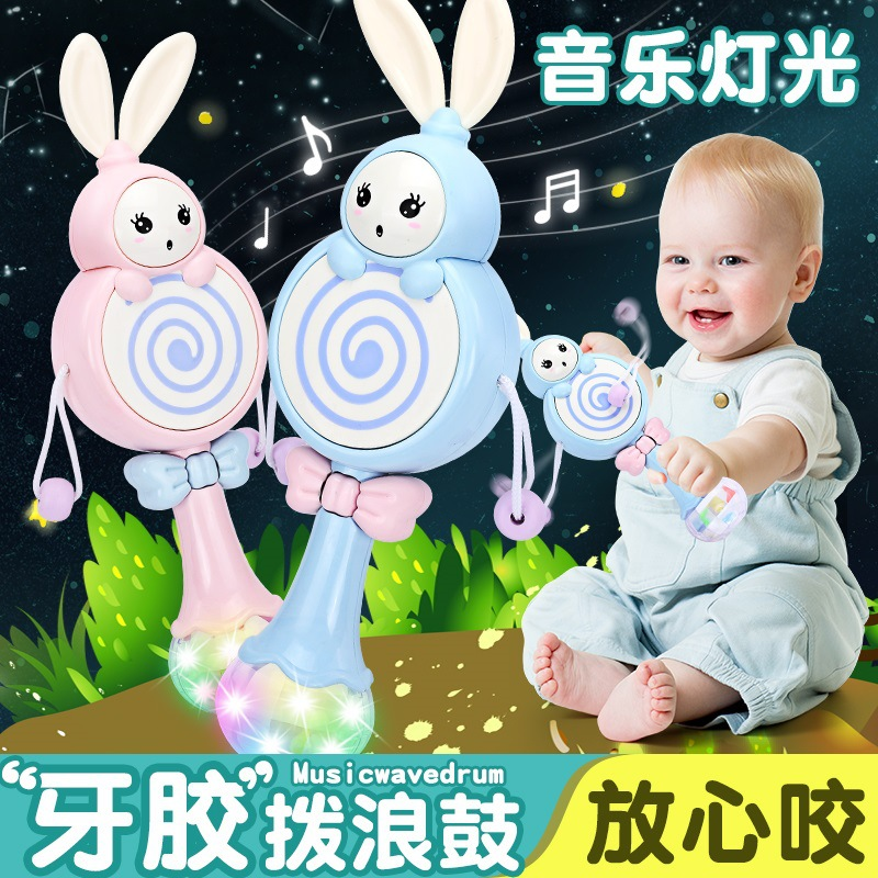 Infant Rattle Toy Men's 1 GIRL'S 0-6-12 Months Baby Music Light Pacify Rattle-Bite Toy
