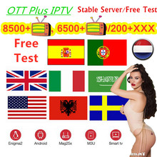 smart iptv sweden arabic iptv with 1 year iptv adult subscription free 3500 swedish france portugal chs better then mag 250 Spain IPTV Subscription Adult 1 Year Belgium Netherland Arabic Italy Sweden Canada UK Germany Albania Portugal IPTV xxx TV Box