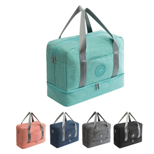 Fashion Waterproof Gym Bag With Shoe Compartment Dry And Wet Separation Swimming Bag Travel Bag For Women And Men 1pcs