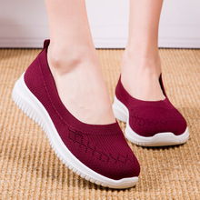 2020 New Women Casual Shoes Sneakers Spring Autumn Flats Shoes Fashion Loafers Woman Breathable Shallow Soft Bottom Ladies Shoes fashion new casual flats women soft genuine leather shoes autumn spring loafers woman wo1808112