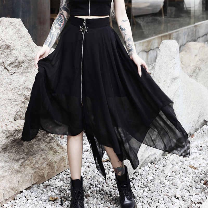 Готическая юбка Летние сетчатые необычные женские юбки со звездами на молнии черные панк-юбки Готическая тьма Женская юбка Повседневная Свободная длинная юбка в пайетках
