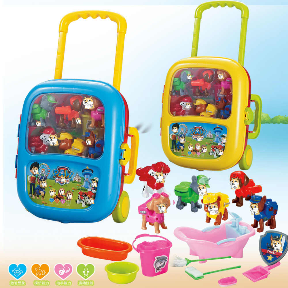 Dog Team 6-Play House Suitcase with Pull Rod Boys And Girls CHILDREN'S Furniture Wang University Work Toy Set