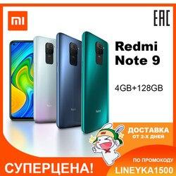 Redmi Note 9 teléfono móvil Smartphone teléfono móvil Xiaomi MIUI Android 4GB RAM 128GB ROM MTK Helio G85 Octa core 18W de carga rápida 5020mAh NFC 6,53 48MP Cámara WIFI Blth 5,0 Dual SIM 27980 de 27981 de 27982