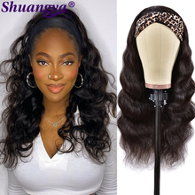 Peruvian Body Wave Headband Wig 100% Remy Human Hair Wigs 8-30 Inch Long Hair Curly Wave Headband Wig Shuangya