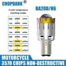 BA20D H6 Motorfiets Led Koplamp Lamp Heldere High Laag Hi Lo Beam Projector 3570 Chips 5000LM 3000K Geel 6000K Wit 1 Lamp(China)