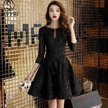 Skyyue черное коктейльное платье с коротким рукавом блестками