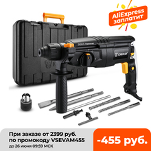 DEKO GJ181 220V 26mm 4300/min Impact Rate 4 Functions AC Electric Rotary Hammer Drill with Accessories and BMC Box