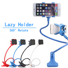 360 Degree Rotate Universal Lazy Mobile Phone Stand Holder S