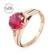 Skm винтажные кольца с рубином для женщин 14 к розовое золото