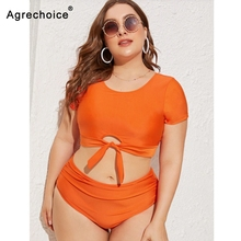 Novo biquíni sensual feminino plus size, roupa de banho com cintura alta, conjunto de roupa de praia sólida, 2020 traje de terno