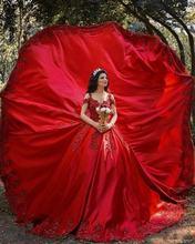 Красное бальное платье больших размеров пышные платья элегантные