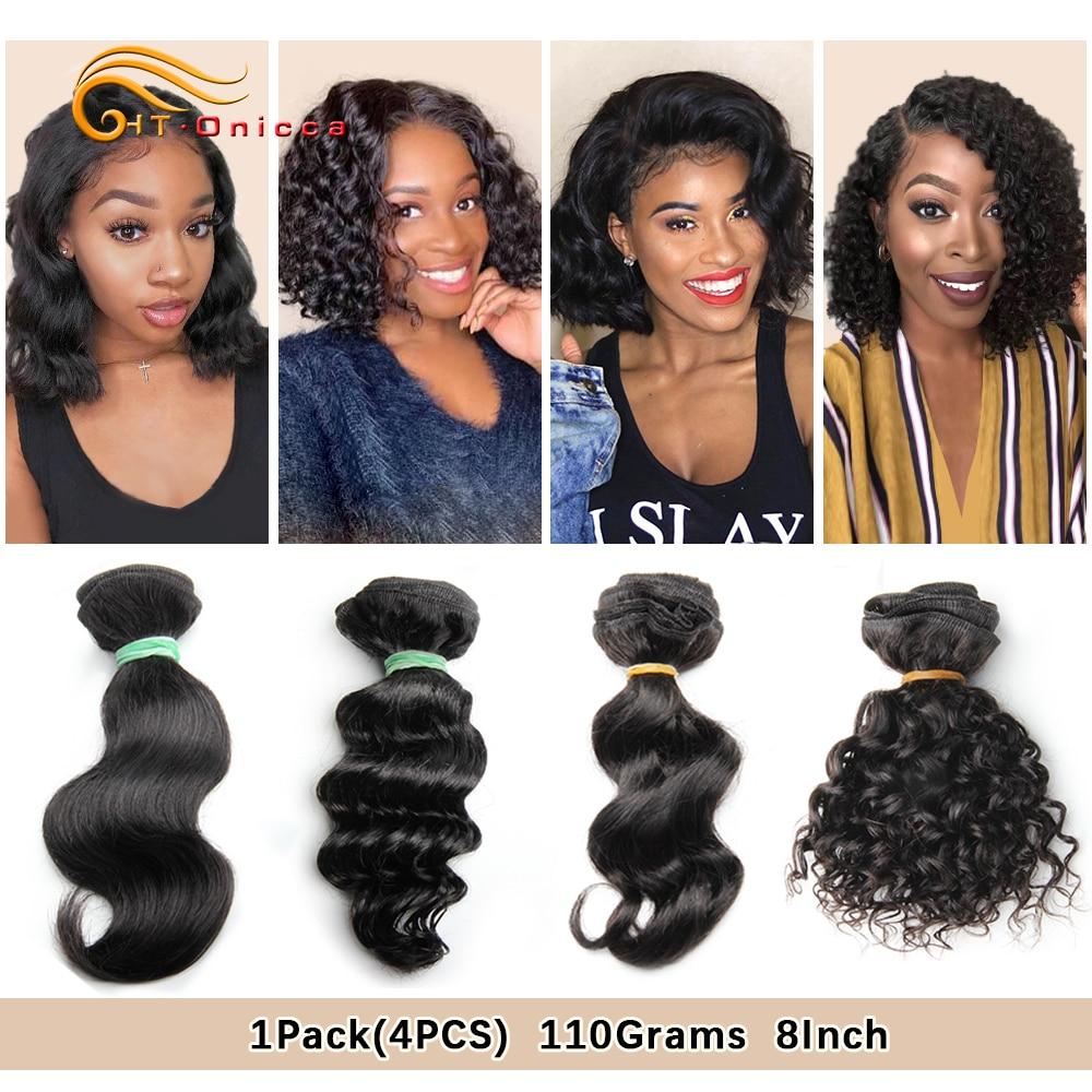 Htonicca Loose Deep Brazilian Hair Weave Bundles 8 inch 100% Human Hair 3 Bundles and closure Hair Extensions Natural Black 5
