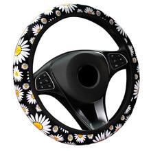 Daisy – housse de volant de voiture, respirante et fraîche, sans anneau intérieur, tressée, taille 37 38 CM 14.5
