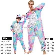 Pyjama licorne arc-en-ciel étoile à paillettes pour adulte, Costume de dessin animé Animal, salopette pour enfants femmes, combinaisons, vêtements de famille Oneise