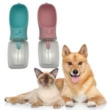 Переносная бутылка для воды домашних животных миска питья маленьких