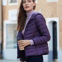 BOSIDENG OUTLET early winter down jacket women hooded down