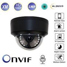 Icsee sem fio wifi câmera ip para casa xmeye 1080p 5mp sd placa de vídeo embutido microfone onvif ir corte detecção de movimento monitor de alarme