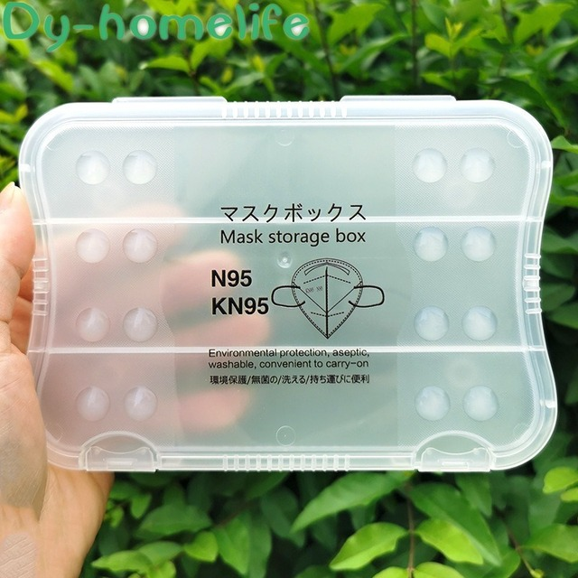 N95 Medical Masks Storage Box Dust-proof Waterproof Portable Mask Storage Folder Japanese Outdoor Anti-virus Sanitary Products 1