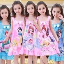 Платье для девочек Снежная Королева Анна, Эльза, Олаф детская одежда; Принцесса София, Принцесса платья для Штаны для девочек с рождественским изображением праздничная одежда детская одежда для сна Костюмы