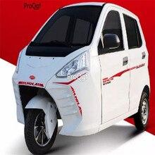 Ngryise 1 комплект Электрический трехколесный велосипед туристический