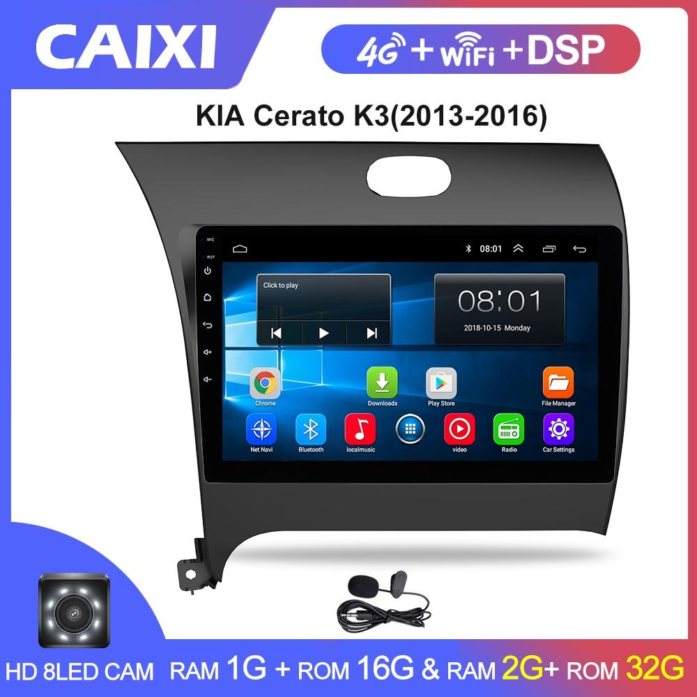 CAIXI ram 2G rom 3 2G автомобильный Радио мультимедийный плеер Android 8,1 автомобильный dvd для Kia CERATO K3 FORTE 2013 2014 2015 2016 gps навигация