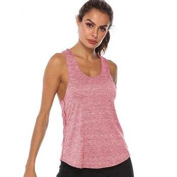 Майка для йоги VEQKING, майка без рукавов, Спортивная майка для фитнеса, Спортивная майка для бега, тренировок, йоги, бесплатно алиэкспресс каталог