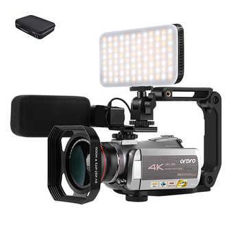 Videocámara Digital profesional 4K Ordro AZ50 30FPS 64X Zoom Ultra HD Visión Nocturna Filmadora Camara
