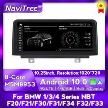 Android 10,0 reproductor multimedia para auto BMW F30 F20 F31 F22 F21 F32 F33 F36 Original sistema NBT espejo enlace pantalla SWC BT