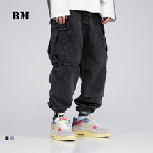 Cargo Jeans Trousers Spring Men Clothing Denim Pants Streetwear Hip-Hop Straight High-Quality