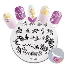 PICT YOU Nail Stamping Plate 프랑스어 팁 인쇄 디자인 이미지 스탬프 스테인레스 스틸 둥근 모양 네일 아트 템플릿 Y001