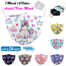 Cute Unicorn Printed Mask Reusable Adult Cartoon Children's Masks Dust Kid Kawaii Face Cover Washable Fabric Mask