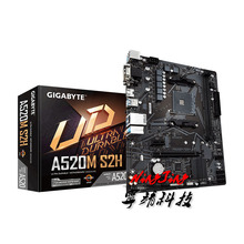 Gigabyte GA A520M S2H Micro ATX AMD A520 DDR4 M.2 USB3.2 STAT3.0 SSD/New/64G Best support R9 desktop CPU Socket AM4 Motherboard