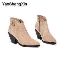 YANSHENGXIN Shoes Woman Boots Pointed Toe Ankle Spike Heels Women Autumn Winter Inner Zip Ladies Booties