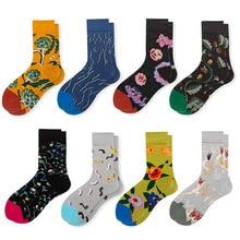 Autumn New Socks Novelty Harajuku Style Abstract Cartoon Pattern Sweat-Absorbing Breathable Cotton Unisex