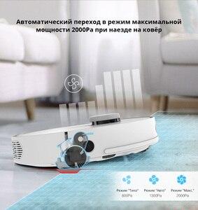 Image 5 - 360 S5 ロボット掃除機自動充電 2000 pa レーザー lds スキャンナビゲーションアプリスマートマップ計画パーティション