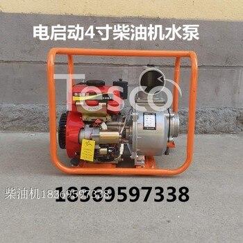 Customized electric start gasoline engine diesel engine water pump sewage pump high pressure fire self-priming pump