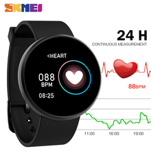 SKMEI Sport Ladies Mens Watches Bluetooth Waterproof Sleep Monitor Wristwatch For Huawei Xiaomi GPS Tracker fitness Reloj  B36M