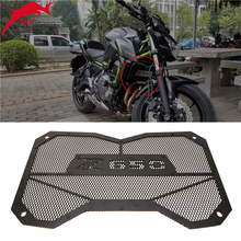 2020 NEW Motorbike radiator grille guard protection Water tank guard For Kawasaki Z650 Z 650 2017-2020 Motorcycle Accessories